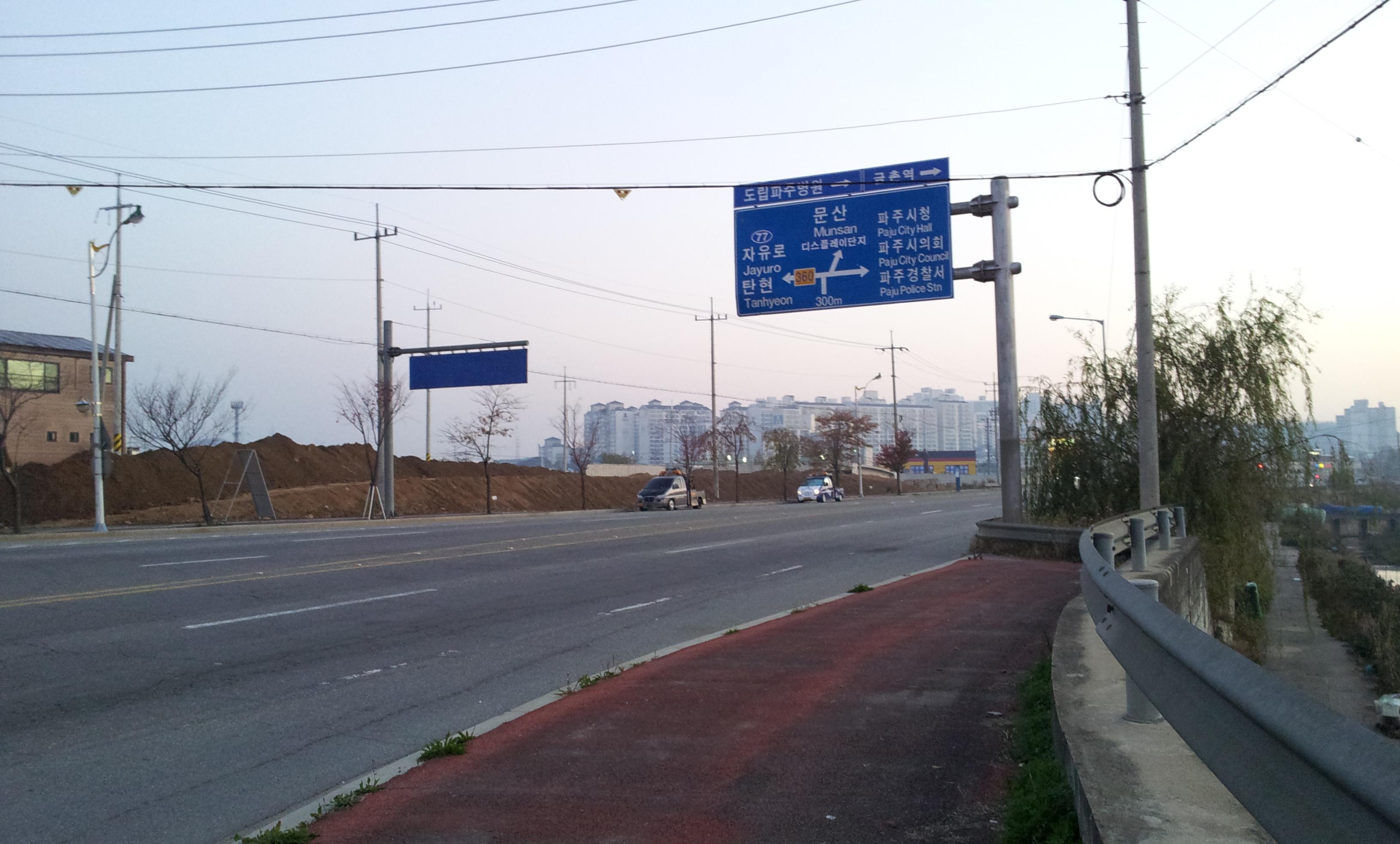 20121103_064928.jpg