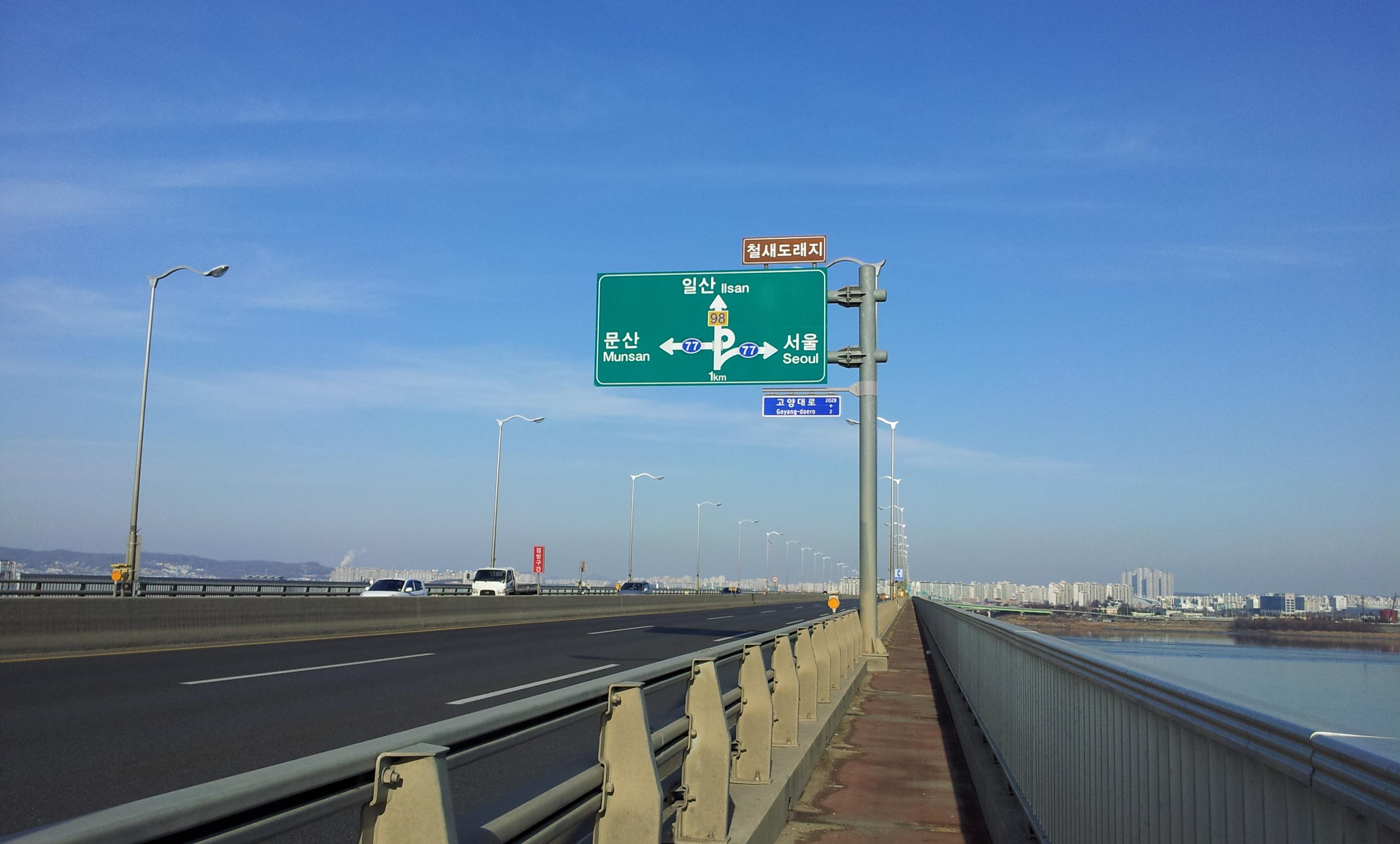 20121219_135854.jpg