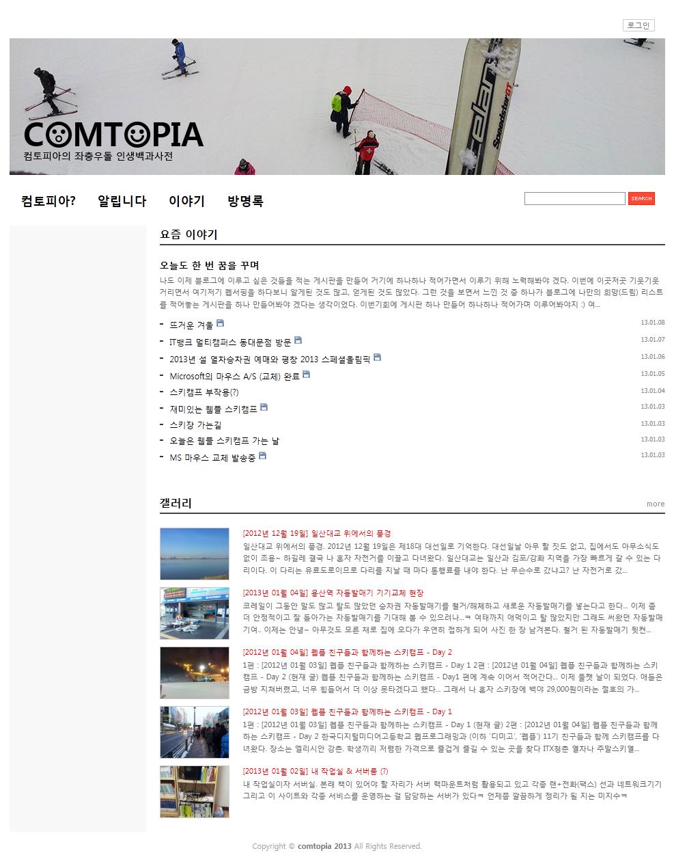 capture_02.jpg